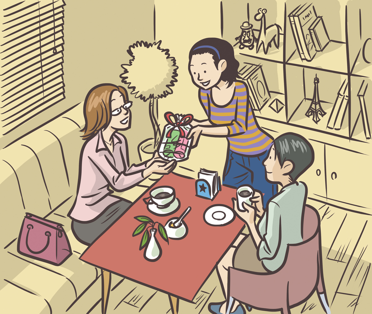 Biyou to Keiei