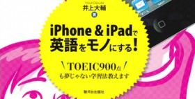 iPhone_couv_1