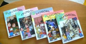 book_gohan_sd