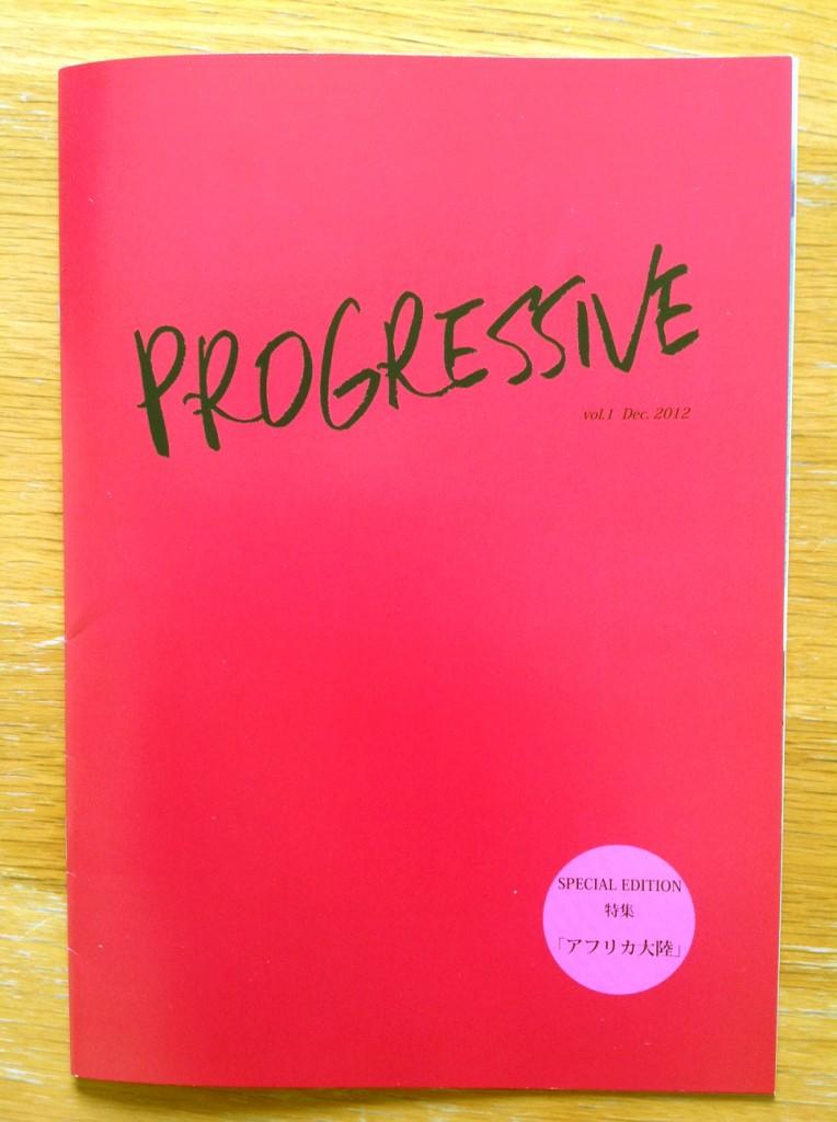 Progressive_couv